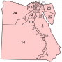 地理与文化:埃及:egypt_governorates_alphabetical.png